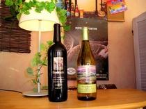 ハワイ産 ワイン