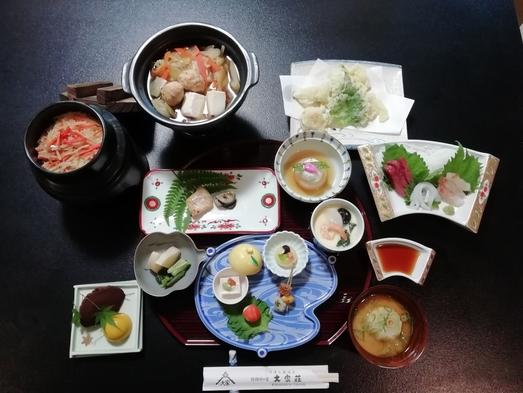 季節感じる旬の食材とゆったり温泉で東伊豆を満喫♪【1泊2食プラン】