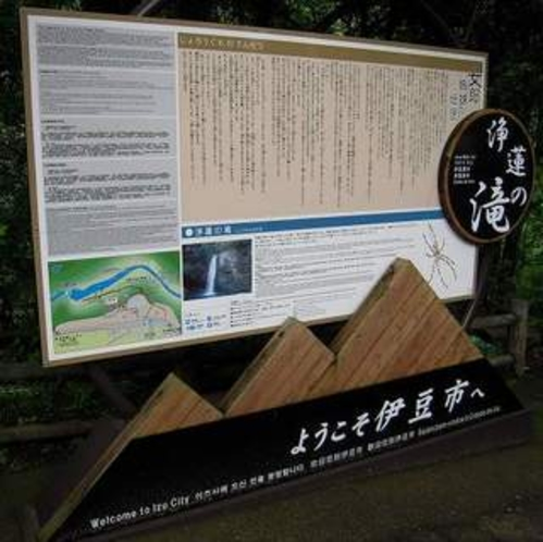 浄連の滝1
