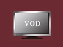 最新型VOD