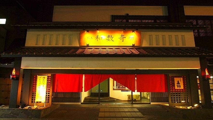 夜景正面歌舞伎門