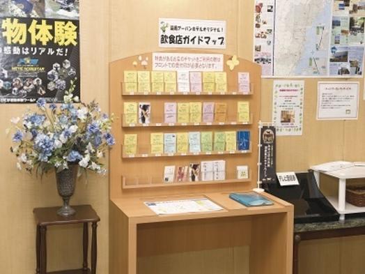 ★4F禁煙室シングル 部屋数限定