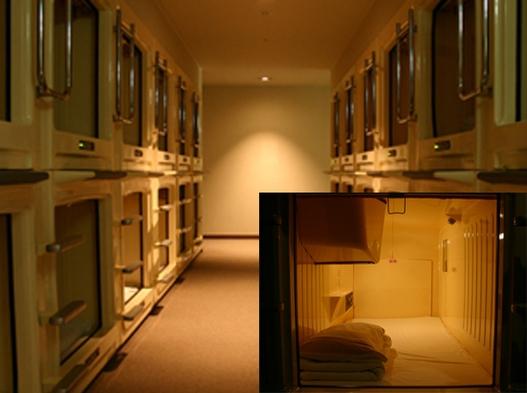 【男性のお客様専用】(女性のお客様はご利用頂けません。)平日数量限定カプセルルームご宿泊プラン