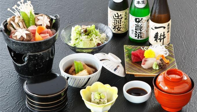 ◆くろだ御膳夕食付◆1泊2食付き宿泊プラン