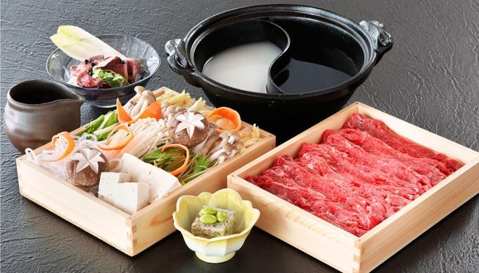 ◆料理長厳選!特選牛を堪能◆味の宿泊プラン
