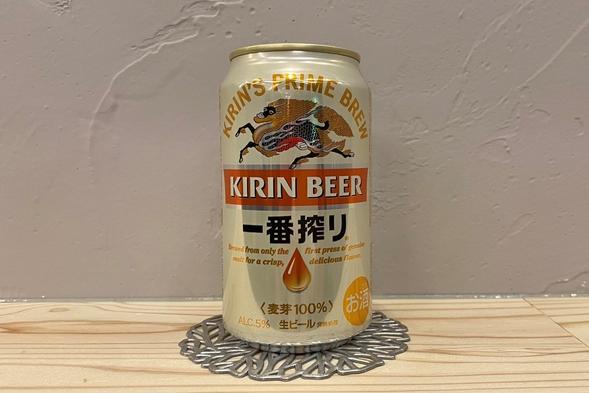 【早期予約特典】頑張る皆様へ 缶ビール付プラン