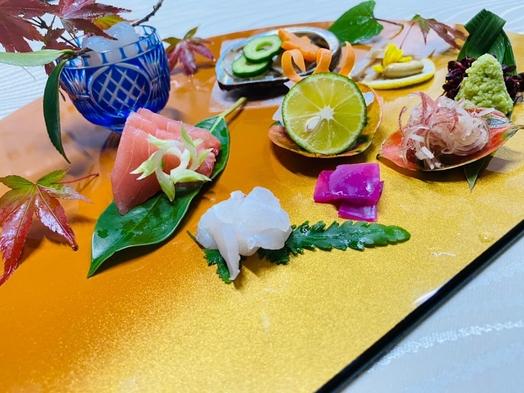 海の幸 旬の美食コース