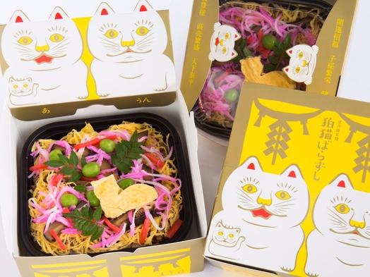 『狛猫絵付け体験プラン』狛猫ばら寿司お土産付き