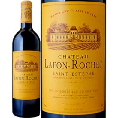 夕食は格付け四級の隠れた名品・シャトー・ラフォン・ロシェのファーストワインをログハウスで楽しむ