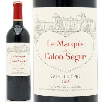 お食事少な目で美味しいフランス格付ワインを楽しみたいプラン(輸入タイル張り専用バスルームとテラス付)