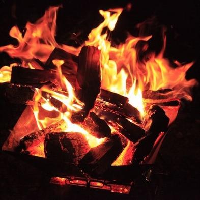 【満天の星空のもと火を囲みませんか?】焚き火でほっこり 焼きマシュマロでにっこり♪黒毛和牛BBQ