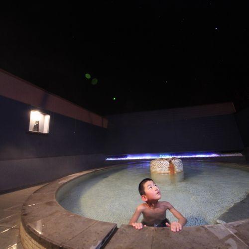 お風呂に入りながらの星空観察☆