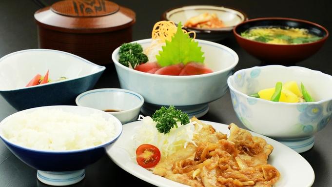 【夕食のみ】早朝出発の方向け◆夕食は当館人気の日替り定食をどうぞ