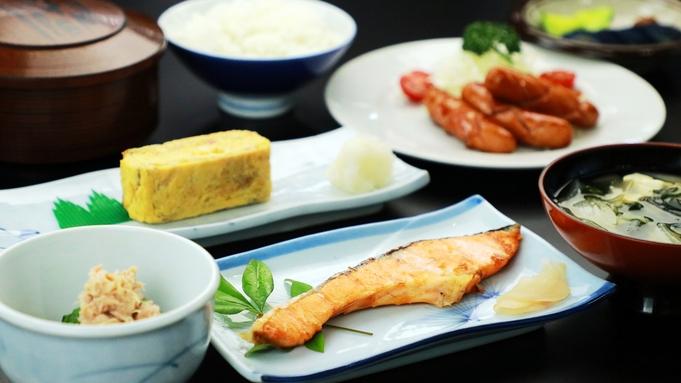 【秋冬旅セール】日替わり和朝食付きプランがお得♪ビジネス&一人旅にピッタリ!