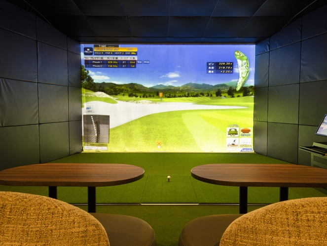 【シミュレーションゴルフ】最新の国産シミュレーターを導入しリアリティ抜群。