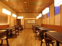 【おなじみ料理:和楽】誰もが知っているおなじみの料理を旬の素材、調理方法、提供方法にこだわり、徹底的
