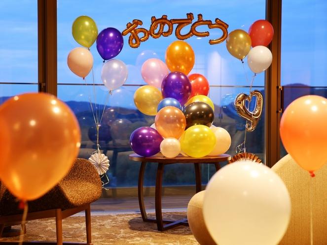 【サプライズバルーン】11,000円 30個の風船で大切な人へサプライズ演出をお手伝い※要予約