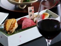 神戸牛フィレ肉と蝦夷鮑