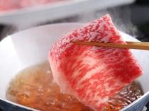 黒毛和牛サーロイン味しゃぶ鍋