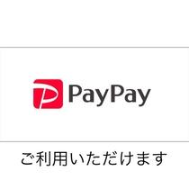 現地決済Pay-Pay対応しております
