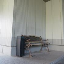 喫煙スペース(屋外)