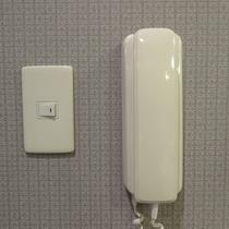 【男性大浴場】内線電話