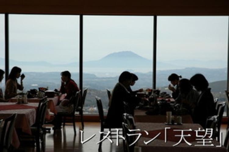 レストラン「天望」