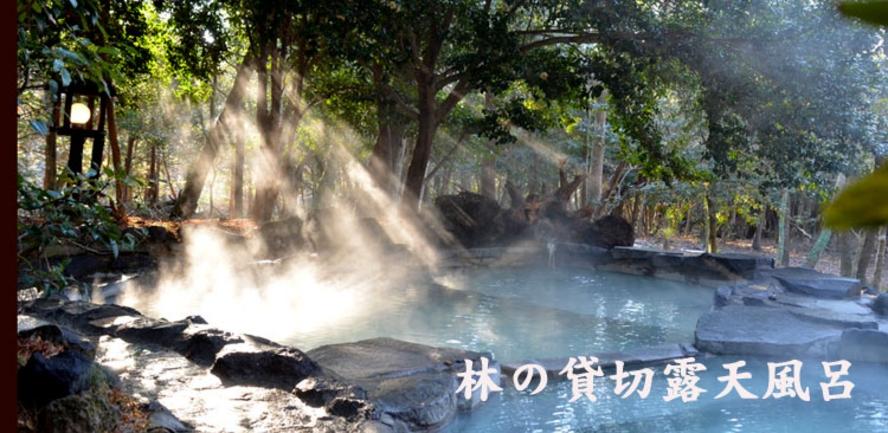 3林の露天風呂