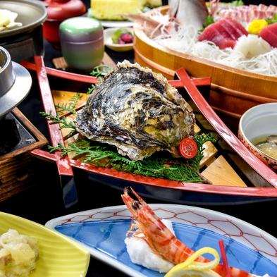 【牡蠣好きのお客様必見】ごろごろ岩牡蠣おひとりさま1個付きプラン【三重ブランド】