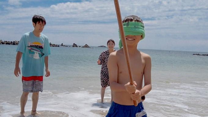 【さ〜夏だぁ!パート2】サイコロステーキ&伊勢海老舟盛付★目の前海で思いっきり泳ごう【現金特価】