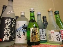 三重の酒①