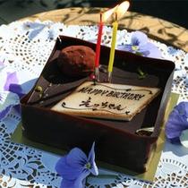 *ケーキ一例