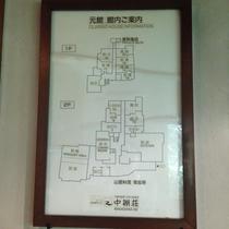 【大正館】人気の部屋「藤村」は2階の角にございます