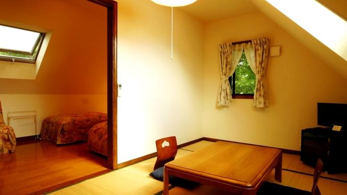 通年★【コテージ限定素泊まり】グループ、ファミリーで自炊OK!貸別荘でわいわい過ごす♪貸切風呂は無料