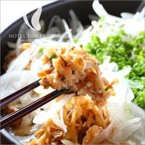 【朝食】地鶏皮と野菜ポン酢