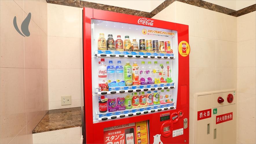 自動販売機(1階ソフトドリンク)