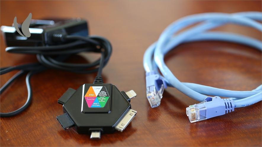 充電器・LANケーブル(※充電器はフロントにて貸出しています)