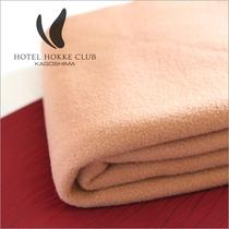 毛布(貸出備品)