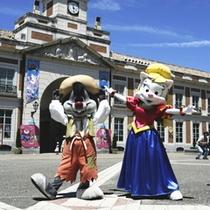 楽天プラン写真 スペイン村キャラクター