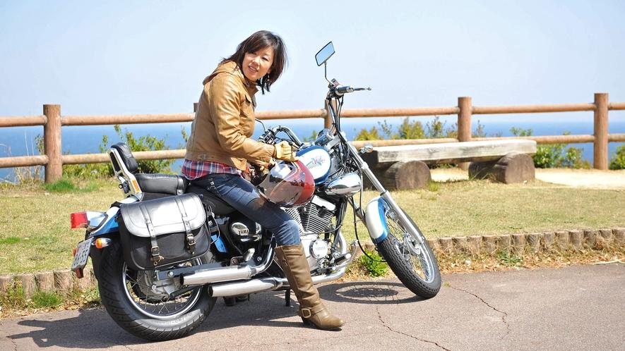 【大人のバイク旅】