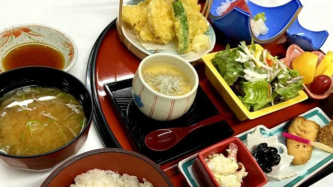 【2食付★和食】おひとり様ステイプラン◇夕食は和定食御膳