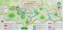 グリーンピア岩沼:自然散策マップ