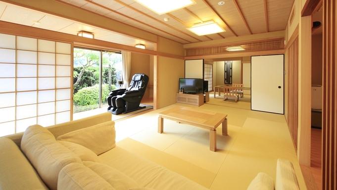 【お薦め!秋の特別会席】お部屋食/庭園付露天風呂客室・特別室・料理長厳選の上質な素材を少しずつ