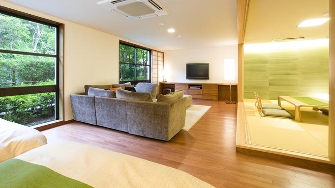 【基本プラン・和洋スイート】女性のお客様に好評!75平米と広い新感覚のお部屋