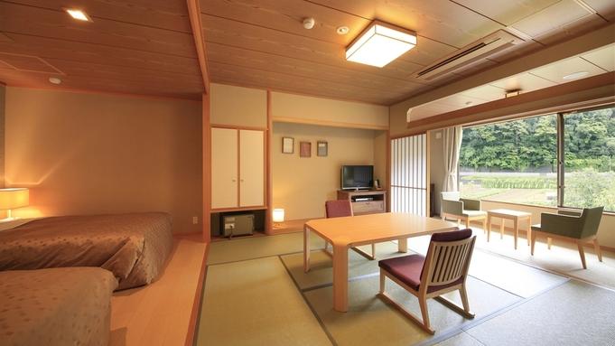 【秋〜冬の早割30】レストラン食/和モダン和室・宿泊日30日前までの予約がお得!