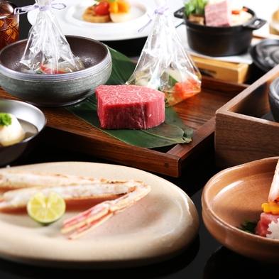 【シェフズルーム焙窯焼半個室】 〜贅沢の極み〜 季節の厳選食材を食す