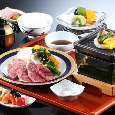 【日帰昼食11:30〜15:30】【和食レストラン】「三田牛と淡路玉葱の陶板焼き」プラン