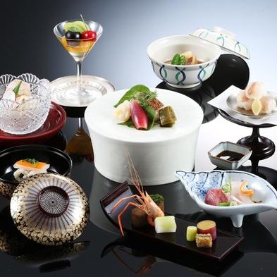 【日帰昼食11:30〜15:30】【和食レストラン】「おてがる会席料理」プラン