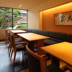 【日帰昼食11:30〜15:30】【和食レストラン】「季節のおすすめ弁当」プラン