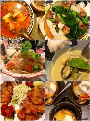 アジアな夜を!国内タイ旅行♪タイ料理ディナーセット付♪〜7月SALE中!〜